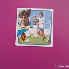Cromos de Fútbol: ESTE/ 89/90 / SIRAKOV / ZARAGOZA / NUNCA PEGADO. Lote 101462407