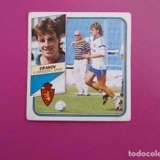 Cromos de Fútbol: ESTE/ 89/90 / SIRAKOV / ZARAGOZA / NUNCA PEGADO. Lote 101462463