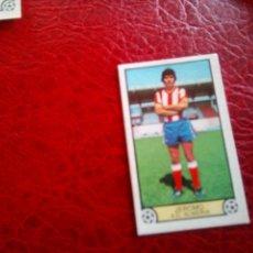Cromos de Fútbol: JEROMO ALMERIA ED ESTE 79 80 CROMO FUTBOL LIGA 1979 1980 - DESPEGADO - 298. Lote 175647500