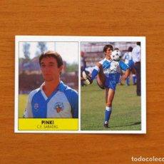 Cromos de Fútbol: SABADELL - PINKI - EDICIONES FESTIVAL 1987-1988, 87-88 - NUNCA PEGADO. Lote 102122864