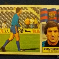 Cromos de Fútbol: 86/87 ESTE. NUNCA PEGADO BARCELONA URRUTICOECHEA URRUTI . Lote 102268315