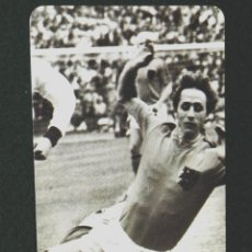 Cromos de Fútbol: CROMO FUTBOL JOHAN CRUYFF - SELECCIÓN HOLANDESA (FOOTBALL GREATS). Lote 102593135