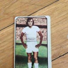 Cromos de Fútbol: CJ CROMO LIGA ESTE 77 78 1977 1978 STIELIKE REAL MADRID FICHAJE 14. Lote 102643347