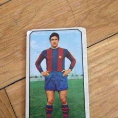 Cromos de Fútbol: CJ CROMO LIGA ESTE 77 78 1977 1978 BARCELONA ESTEBAN FICHAJE 2. Lote 102643807