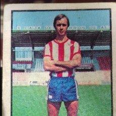 Cromos de Fútbol: ZUNZUNEGUI ALMERIA ED ESTE 79 80 CROMO FUTBOL LIGA 1979 1980 - DESPEGADO - BAJA. Lote 102655579
