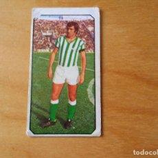 Cromos de Fútbol: EDICIONES ESTE 1977 1978 - 77 78 - LOPEZ - REAL BETIS . Lote 103428863