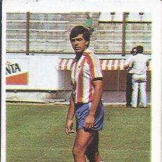 Cromos de Fútbol: 9477 -CROMO DESPEGADO LIGA 83-84 CROMOS CANO -FRANCH (SP. GIJON)- ULTIMO FICHAJE Nº 26. Lote 103506795