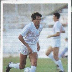 Cromos de Fútbol: 9482 -CROMO DESPEGADO LIGA 83-84 CROMOS CANO -CODESAL (SEVILLA)- ULTIMO FICHAJE Nº 21. Lote 103591159