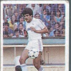 Cromos de Fútbol: 9484 -CROMO DESPEGADO LIGA 83-84 CROMOS CANO -JULIO (REAL MADRID)- ULTIMO FICHAJE Nº 19. Lote 103591387