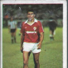 Cromos de Fútbol: 9493 -CROMO DESPEGADO LIGA 83-84 CROMOS CANO -TARRES (MURCIA)- ULTIMO FICHAJE Nº 8. Lote 103592595