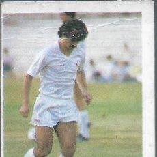 Cromos de Fútbol: 9495 -CROMO DESPEGADO LIGA 83-84 CROMOS CANO -ANTOÑITO (SEVILLA)- ULTIMO FICHAJE Nº 6. Lote 103592871