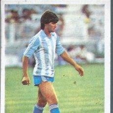 Cromos de Fútbol: 9498 -CROMO DESPEGADO LIGA 83-84 CROMOS CANO -GABI (MALAGA)- ULTIMO FICHAJE Nº 2. Lote 103593383