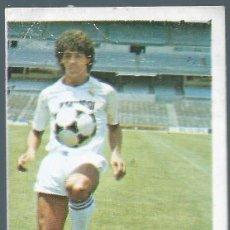 Cromos de Fútbol: 9499 -CROMO DESPEGADO LIGA 83-84 CROMOS CANO -LOZANO REAL MADRID)- ULTIMO FICHAJE Nº 1. Lote 103593507