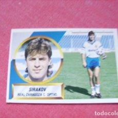 Cromos de Fútbol: ED. ESTE 88-89 SIRAKOV ( ZARAGOZA ) DIFICIL NUEVO SIN PEGAR. Lote 103632143