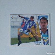 Cromos de Fútbol: EDICIONES ESTE - LIGA 2004 2005 - MÁLAGA C.F. - GEIJÓ. Lote 175782572