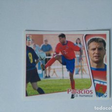 Cromos de Fútbol: EDICIONES ESTE - LIGA 2004 2005 - C.D. NUMANCIA - PALACIOS. Lote 178245575