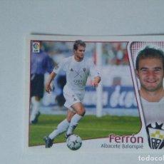 Cromos de Fútbol: EDICIONES ESTE - LIGA 2004 2005 - ALBACETE BALOMPIÉ - FERRÓN. Lote 175782618