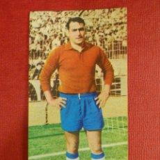 Cromos de Fútbol: CROMO - FUTBOL - 205.- ALARCIA - EDITORIAL RUIZ ROMERO - RUIROMER 1969-70 - NUNCA PEGADO. Lote 103891807
