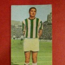 Cromos de Fútbol: CROMO - FUTBOL - 371.- DIAZ - EDITORIAL RUIZ ROMERO - RUIROMER 1969-70 - NUNCA PEGADO. Lote 103892079