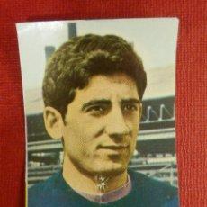 Cromos de Fútbol: CROMO - FUTBOL - NIEVES - R. ZARAGOZA - FHER 1968-1969 - 68-69 - DISGRA - NUNCA PEGADO. Lote 103892235