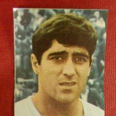 Cromos de Fútbol: CROMO - FUTBOL - REIJA - R. ZARAGOZA - FHER 1968-1969 - 68-69 - DISGRA - NUNCA PEGADO. Lote 103892443