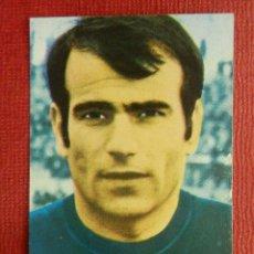Cromos de Fútbol: CROMO - FUTBOL - MARTINEZ - C.D SABADELL. - FHER 1968-1969 - 68-69 - DISGRA - NUNCA PEGADO. Lote 103892595