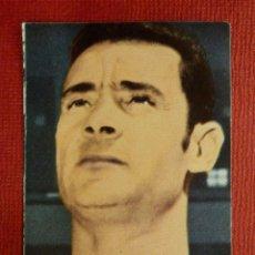 Cromos de Fútbol: CROMO - FUTBOL - JOSÉ LUIS - U.D LAS PALMAS. - FHER 1968-1969 - 68-69 - DISGRA - NUNCA PEGADO. Lote 103892667