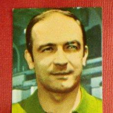 Cromos de Fútbol: CROMO - FUTBOL - ULACIA - U.D LAS PALMAS. - FHER 1968-1969 - 68-69 - DISGRA - NUNCA PEGADO. Lote 103892703