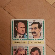 Cromos de Fútbol: CROMO SIN PEGAR LIGA ESTE 83 84 1983 1984 COLOCA AZKARGORTA IMPOSIBLE CONSEGUIR. Lote 84432968