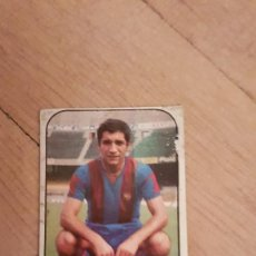 Cromos de Fútbol: CROMO LIGA ESTE 76 77 1976 1977 FICHAJE 22 OLMO BARCELONA. Lote 104023959