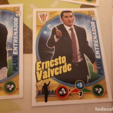 Cromos de Fútbol: ERNESTO VALVERDE ADRENALYN 14 15 ATHLETIC DE BILBAO PLUS ENTRENADOR . Lote 104095635