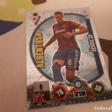 Cromos de Fútbol: ALBENTOSA IDOLO ADRENALYN 14 15 EIBAR . Lote 104111475