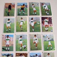Cromos de Fútbol: CAMPEONATO DE LIGA 1975/76 FHER-DISGRA 75/76 ELCHE COMPLETO (RECUPERADOS). Lote 104229275
