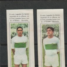 Cromos de Fútbol: LOTE 2 CROMOS FUTBOL ELCHE IBORRA Y ROMERO AÑOS 60 CHOCOLATES SAMALLI AÑOS 60. Lote 195479253