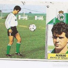 Cromos de Fútbol: ÁLVARO RACING DE SANTANDER EDICIONES ESTE 1986 1987 86 87. Lote 105116151