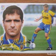 Cromos de Fútbol: CROMO LIGA ESTE 00 01 QUIQUE MEDINA (VILLARREAL) - NUNCA PEGADO - 2000 2001. Lote 105218127