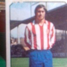 Cromos de Fútbol: ÚLTIMO FICHAJE SIERRA AT. MADRID ESTE 77 78 DESPEGADO. Lote 105222891