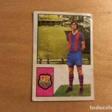 Cromos de Fútbol: EDITORIAL FHER 1974 1975 - 74 75 - CRUYFF - FC BARCELONA. Lote 105229515
