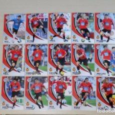 Cromos de Fútbol: LOTE 15 FICHAS MEGACRACKS 2007 2008 07 08 PANINI. CROMOS LIGA FÚTBOL REAL MALLORCA MEGA CRACKS. Lote 112231670