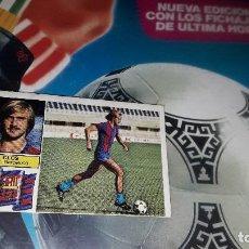 Cromos de Fútbol: CLOS COLOCA DEL BARCA LIGA 1982-83 DE ESTE . Lote 105617695