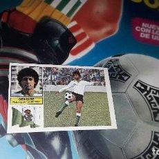 Cromos de Fútbol: OSWALDO COLOCA DEL RACING DE SANTANDER LIGA 1982-83 DE ESTE . Lote 105618059