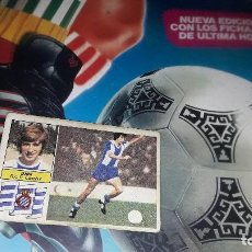 Cromos de Fútbol: DANI FICHAJE 15 PINTADO LIGA 1982-83 DE ESTE ,SIN PEGAR. Lote 105618307