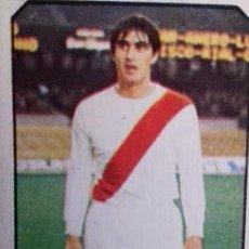 Cromos de Fútbol: EDICIONES ESTE 1977 1978 - 77 78 - RIAL - RAYO VALLECANO. DESPEGADO. Lote 105668239