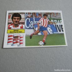 Cromos de Fútbol: CROMOS EDICIONES ESTE LIGA 82 83 1982 1983 CROMO NUNCA PEGADO FICHAJE Nº 18 SAVIC SPORTING DE GIJON. Lote 105723599