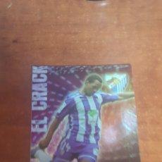 Cromos de Fútbol: 512 HELDER ROSARIO MALAGA MUNDICROMO 2008 2009 08 09 PUNTAS CUADRADAS JASPEADO. Lote 105728614