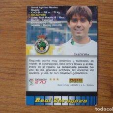 Cromos de Fútbol: MEGACRACKS 2004 2005 PANINI Nº 270 AGANZO (RACING SANTANDER) ERROR TRASERA - FUTBOL CROMO LIGA 04 05. Lote 105734119