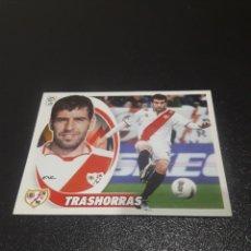 Cromos de Fútbol: ED.ESTE 2012/13. N° 10. TRASHORRAS. SIN PEGAR.. Lote 105978816