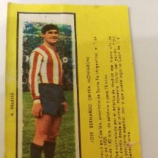 Cromos de Fútbol: CHICLE MAY - CAMPEONES - JOSE BERNARDO GRIFFA MONFERONI - A. MADRID. Lote 106029675