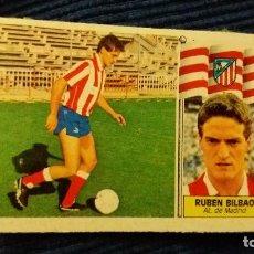 Cromos de Fútbol: 86/87 ESTE. FICHAJE 23 AT.MADRID RUBEN BILBAO VERSION SIN PINTAR . Lote 106103607