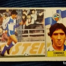 Cromos de Fútbol: 86/87 ESTE. COLOCA SABADELL GIMÉNEZ . Lote 106491127